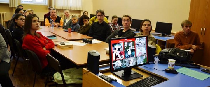 Университетские субботы. Судьба рыцарской идеи и современность: литература, кинематограф, социум