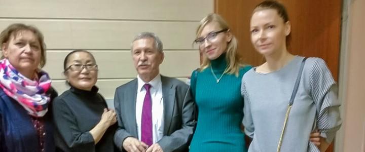 Чествование профессора В.З.Демьянкова