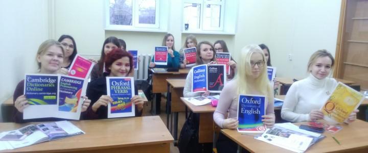 Преподаватели Института международного образования провели День словаря со студентами Института филологии