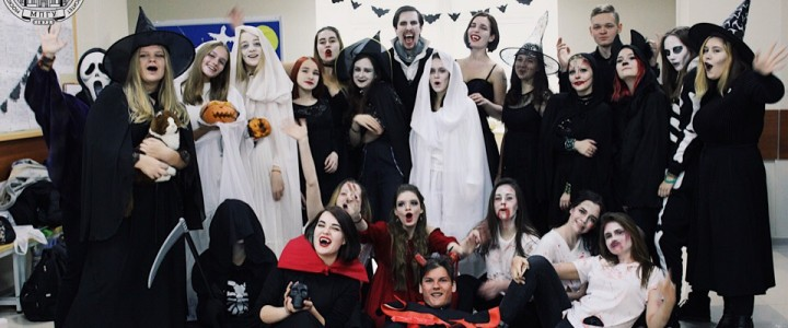Halloween 2018 в Институте иностранных языков