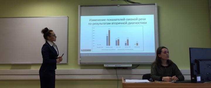 Слушатели курсов переподготовки по РКИ защитили дипломы
