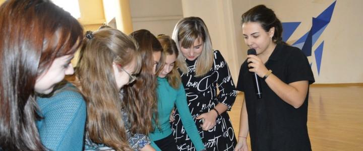 Посвящение первокурсников высшего образования в студенты Анапского филиала МПГУ