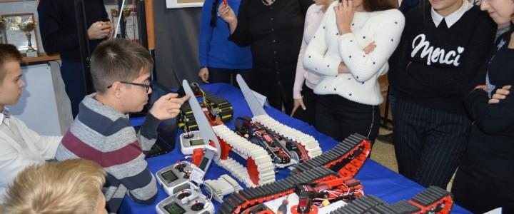 Всероссийская научно-практическая конференция «Информационные технологии в образовании и науке»