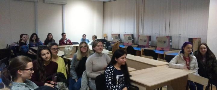 Первое заседание Испанского Клуба кафедры романских языков им. В.Г. Гака