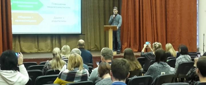 Очередное занятие научно-практического семинара по профилактике экстремизма в молодежной среде состоялось в Юго-Западном округе Москвы