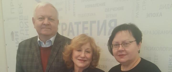 МПГУ принял участие во всероссийской научно-практической конференции «Современное состояние и пути развития информатизации образования»