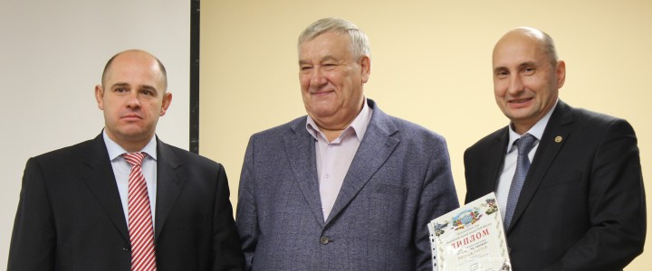 Книга профессора МПГУ отмечена престижной литературной наградой