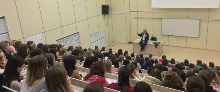 «Россия глазами ирландца» – встреча Международного студенческого клуба Института иностранных языков МПГУ с Полом Энтони Бёрном