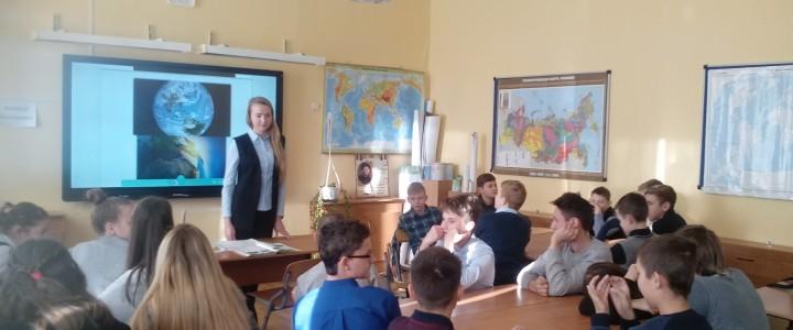 12 ноября начался очередной этап педагогической практики студентов географического факультета