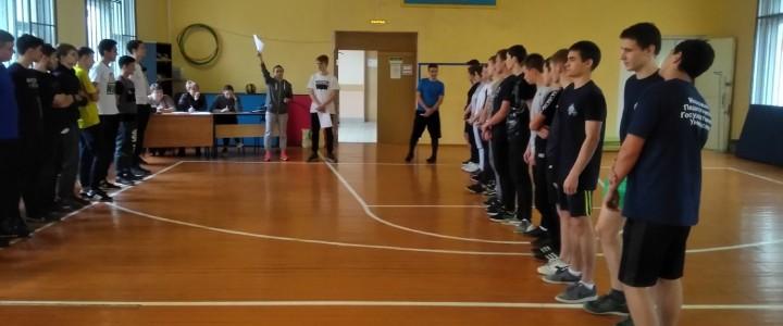 20 ноября в Колледже МПГУ состоялось спортивное мероприятие «День здоровья»