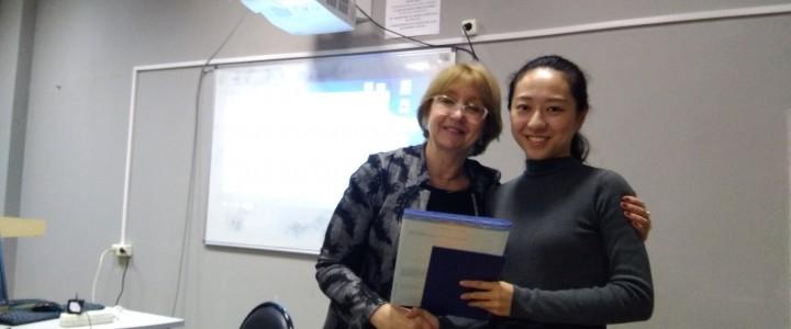 Торжественное вручение дипломов аспирантам кафедры экономической теории и менеджмента
