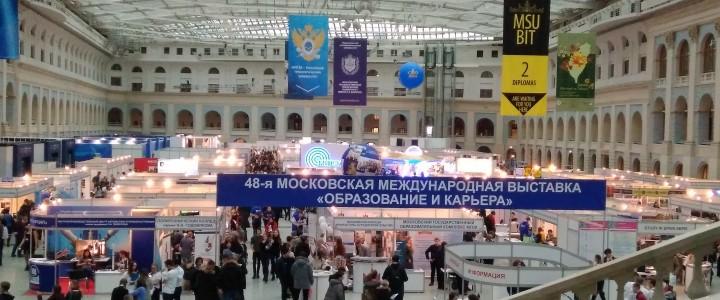 """Лицеисты на международной выставке """"Образование и карьера"""""""