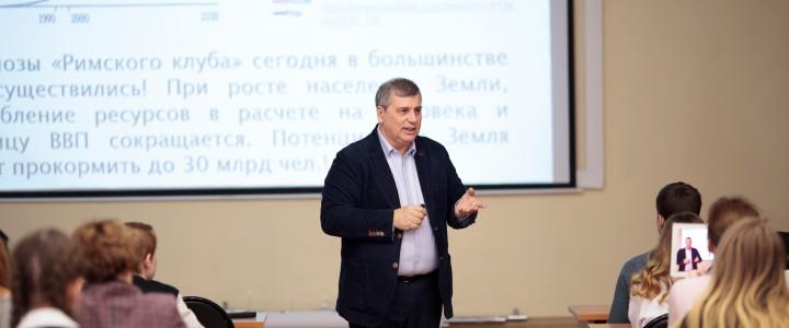 17 ноября на географическом факультете состоялась интерактивная лекция по географии