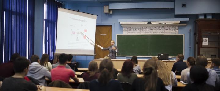 Университетская суббота «Открывая тайны белков»