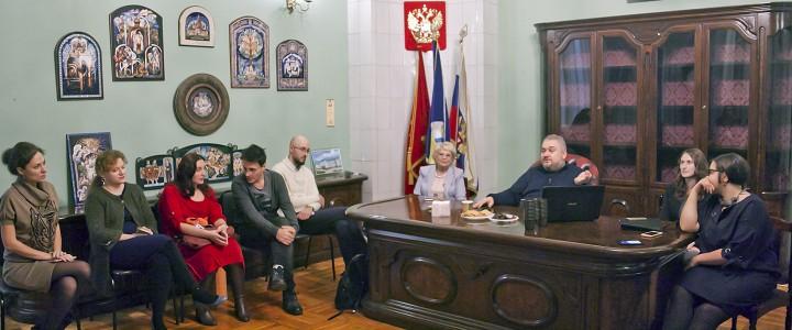 Медиакафе: «Российская политическая культура и формы современной политической коммуникации»