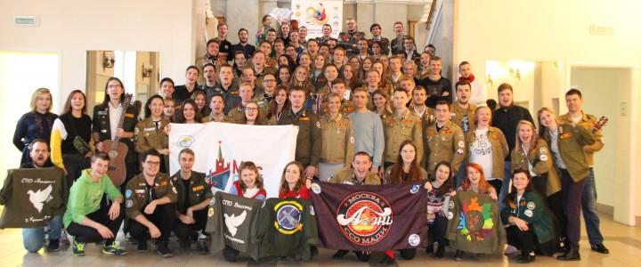 Штаб студенческих отрядов МПГУ принял участие в организации городского конкурса на лучший студенческий строительный отряд