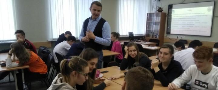Интерактивная интеллектуальна игра «Россия моя многоликая» в Колледже МПГУ