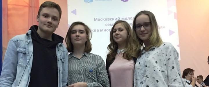 Студенты Колледжа МПГУ приняли участие в Конкурсе дизайнерских проектов для столичных школьников и студентов «Москва многоликая и разноязычная»