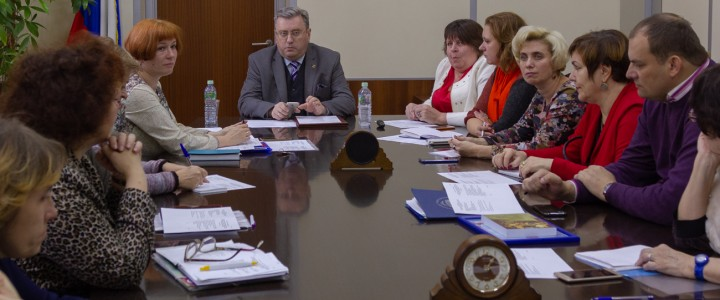 В МПГУ обсудили возможности разработки онлайн-курсов для системы ДПО