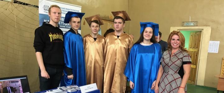 Покровский филиал принял участие в районной ярмарке учебных и рабочих мест