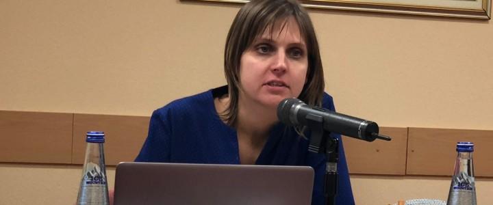 Доцент кафедры естественнонаучного образования и коммуникативных технологий С.Р. Бахарева приняла участие в обсуждении Национальной электронной платформы педагогического образования
