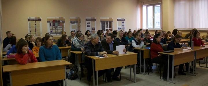 Юбилейная конференция, посвященная 65-летию кафедры рисунка ХГФ ИИИ МПГУ