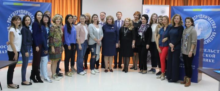 Современная методическая школа «Русский язык в поликультурном мире» начала свою работу в Бейруте