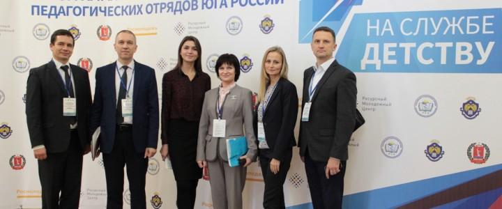 В ВГСПУ прошел Всероссийский форум «Инновационные формы подготовки вожатских кадров для организации детского оздоровительного отдыха»