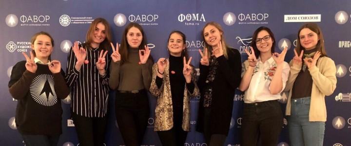 Мария Селезнева: YO-Вожатые на «Фаворе», волонтерство, возможности