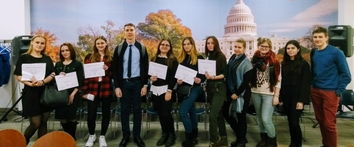 Студенты Института международного образования на семинаре в Американском культурном центре