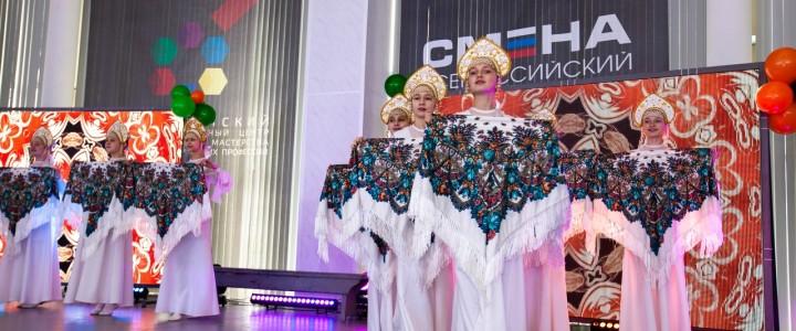 Специалисты МПГУ провели занятия для участников Всероссийского фестиваля русского языка и российской культуры в детском центре «Смена»