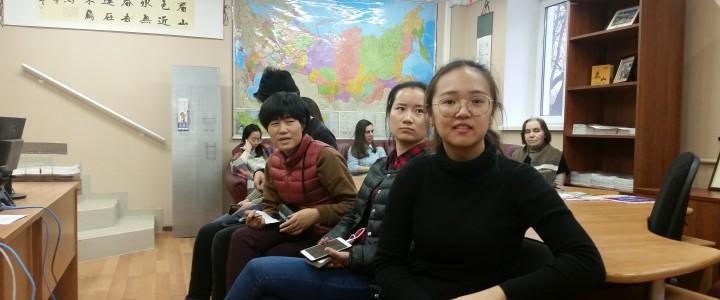 Адаптационный семинар для иностранных студентов