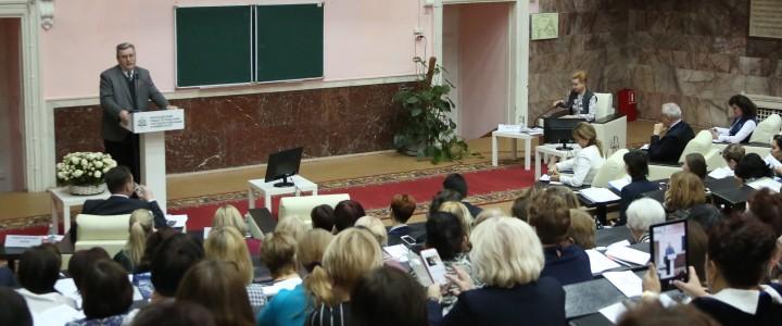 Второй день V Всероссийского съезда работников дошкольного образования прошел в Главном корпусе МПГУ
