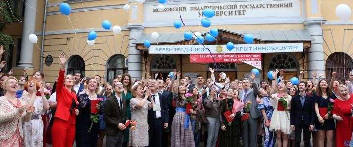 Нашему университету – 147 лет!