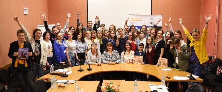 Россия и ФРГ: молодежные обмены, как мосты дружбы