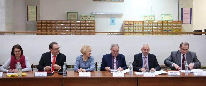 В МПГУ состоялась конференция «Многопартийность в России в ХХ в.»