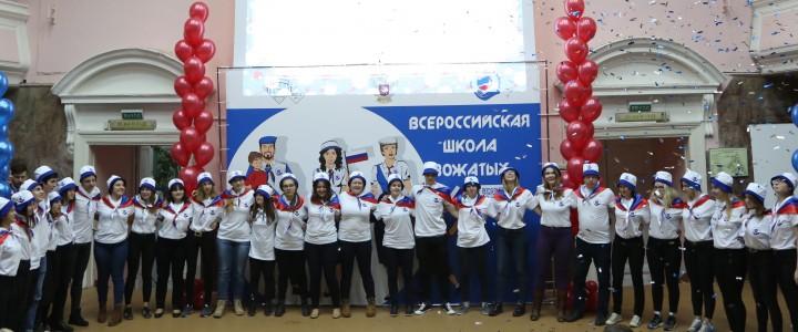 Подведены итоги Всероссийского конкурса вожатских проектов «Вожатый – мое призвание!»