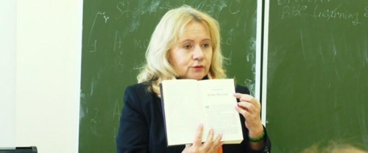 Университетские субботы. Пополняем словарный запас английского языка, читая «Гарри Поттера»