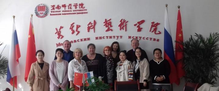 Развивается сотрудничество МПГУ с вузами Китая