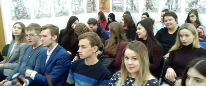 Молодые управленцы встретились с Главой муниципального округа «Таганский» города Москвы
