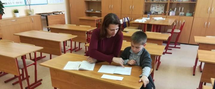Практика студентов-логопедов в Школе № 27