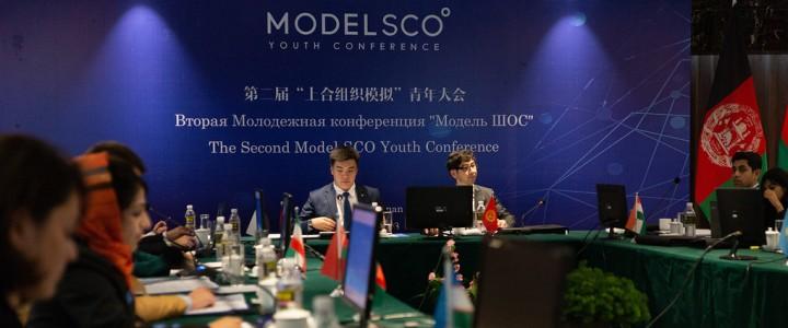 Молодежь стран ШОС выступила против экстремизма и терроризма