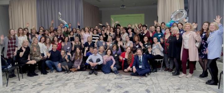 В Институте детства прошла Международная конференция «Счастливый взрослый рождается в детстве»