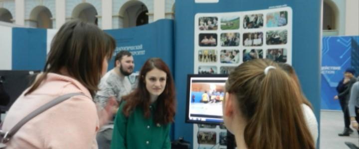 Социологи на выставке «Образование и карьера»