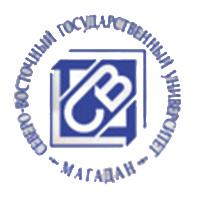 Северо-восточный государственный университет (социально-гуманитарный факультет)