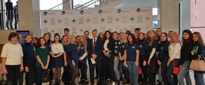 Студенты ИСГО на пленарном заседании  XXII Всемирного Русского Народного Собора