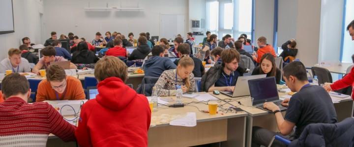 Международный семинар по программированию