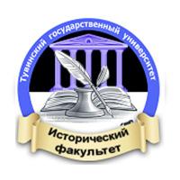 Тувинский государственный университет (исторический факультет)