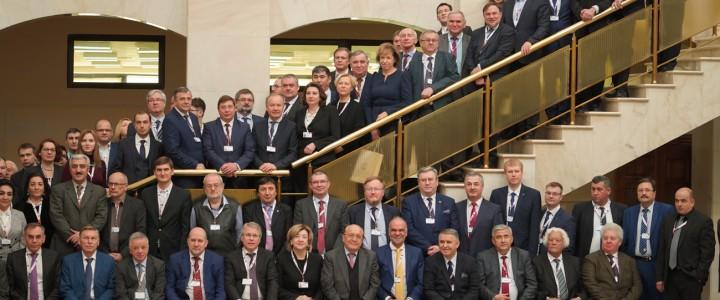 Делегация МПГУ приняла участие вконференции «Третья миссия университета»