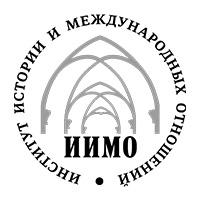 Южный федеральный университет (институт истории и международных отношений)